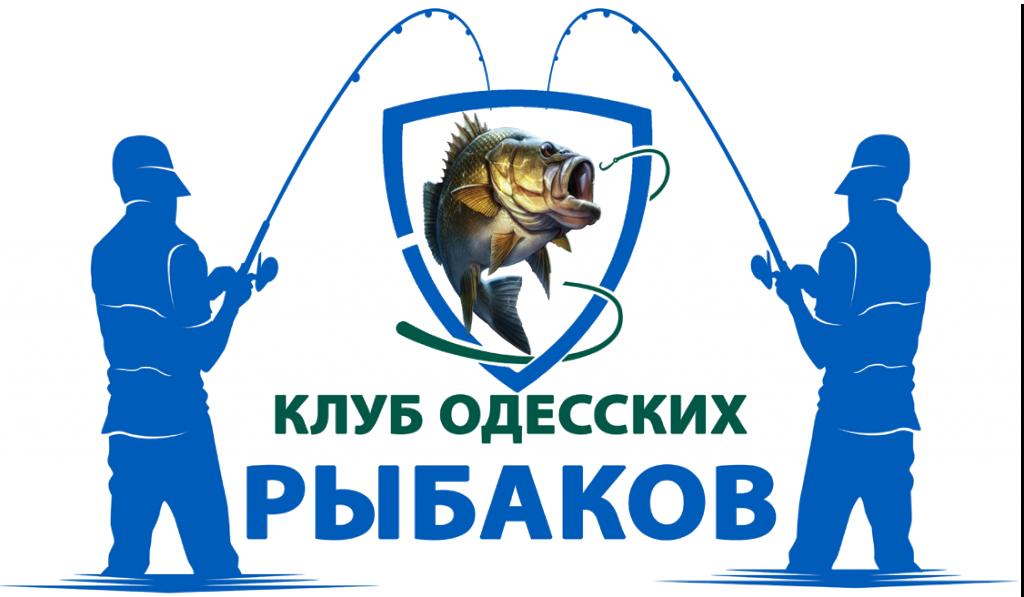О клубе Одесских Рыбаков FISHHUNTER